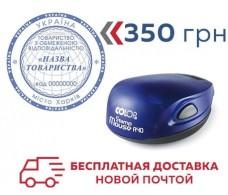 Печать на компактной оснастке Mouse R-40