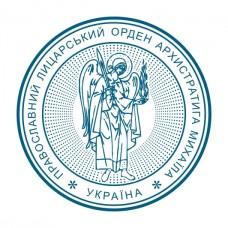 Образец религиозной печати