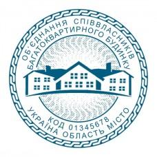 Образец печати ОСББ