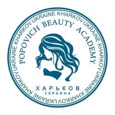 Образец печати салона красоты