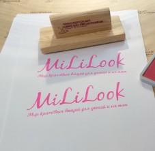 Образец штампа магазина детской одежды Mililook 150мм х 50мм