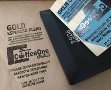 Образец штампа интернет магазина CoffeeOne 170мм х 120мм